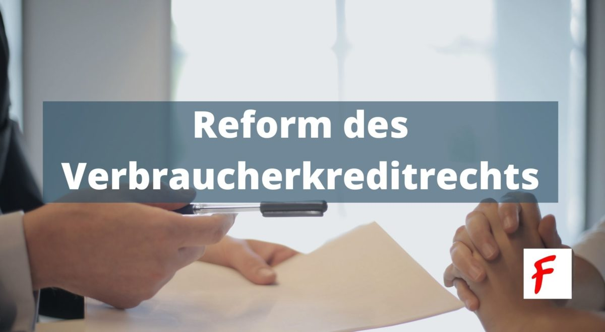 Реформа законодательства потребительских кредитов