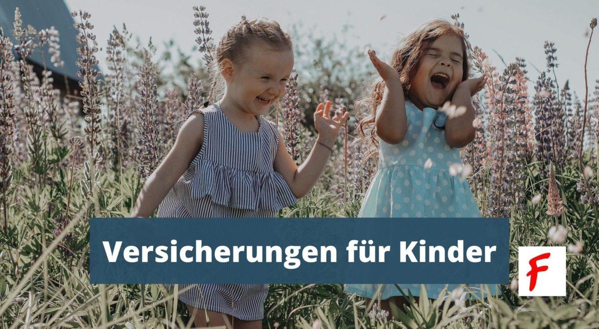 Страхование детей в Германии